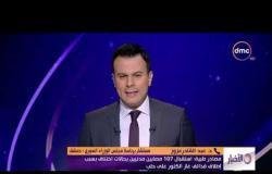الأخبار -  سوريا وروسيا تتهمان المعارضة المسلحة بإلقاء قذائف تحتوي غازات سامة على ريف حلب