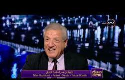 مساء dmc - د/ فخري الفقي يوضح الوقفات التي لاتنسى للمملكة العربية السعودية مع مصر