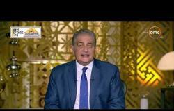 مساء dmc - بالفيديو .. مداهمة أحد الأوكار لتجار المخدرات من قبل الداخلية بمنطقة أبو الغيط بالقناطر