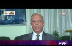 اليوم - سوق السيارات يشتعل بعد قرار وزارة المالية رفع سعر الدولار الجمركي