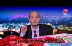بنك الكساء يعلن مشاركته في حملة #مصر_الدفيانة بهذه الطريقة