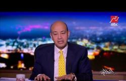 وداعا الفنان الجميل محمود القلعاوي.. عمرو أديب ينعي الفنان الراحل
