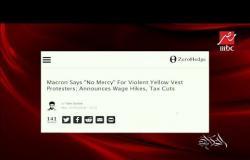 مدير مكتب قناة العربية بفرنسا يكشف لـ #الحكاية تفاصيل خطاب ماكرون