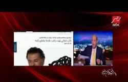 """راغب علامة : النظام الانتخابي في لبنان """"عبيط"""""""