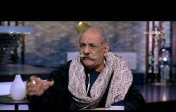 مساء dmc - أقدم سجين في مصر ونصيحته لكل من يمشي وراء الأخذ بالثأر