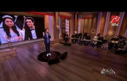 """محمد محسن يبدع في غناء """"بحبك من زمان"""" لزوجته هبة مجدي في #الحكاية"""