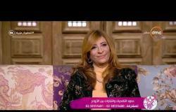 السفيرة عزيزة - آسر ياسر : الرجال بطبيعتهم صيادين !! الست لازم تحط شروط