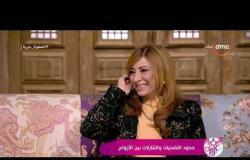 """السفيرة عزيزة - آسر ياسر - توضح الفرق بين """" التضحية """" و """" التنازل """""""