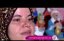 """السفيرة عزيزة - تقرير عن """" أمينة .. تحكي حكايات بتماثيل من الطين الأسواني """""""