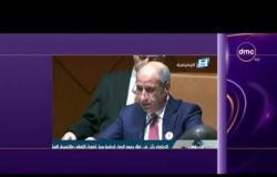 الأخبار - وزير الخارجية يشارك في اجتماع الدول المشاطئة للبحر الأحمر بالرياض