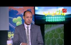 #اللعيب | عماد النحاس يكشف سر غضب صلاح رغم تسجيله هدف فى مرمي نابولى