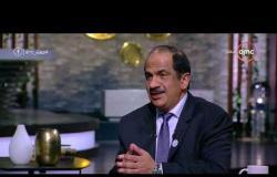 مساء dmc - الجروان | المنطقة العربية هي الأحق بالاستثمار لتحقيق التنمية المستهدفة بكافة المجالات|