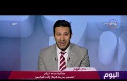 """اليوم - القصة الإنسانية الفائزة بجائزة التفوق الصحفي """" استرداد مذكرات شهيد مصري في حرب 73 """""""