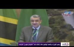 الأخبار - انطلاق فعاليات الاجتماع السابع لوزراء التجارة الأفارقة