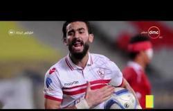 8 الصبح - أهم وآخر الأخبار الرياضية اليوم بتاريخ 13 - 12 - 2018