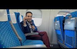 """مصر تستطيع – التجربة اليابانية .. جولة داخل """" القطار الطلقة """" مع أحمد فايق"""