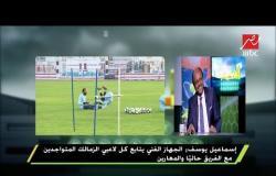 إسماعيل يوسف : مصر قادرة على تنظيم كأس أمم أفريقيا بنسبة 100 %
