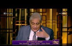 مساء dmc - محمد الفيومي : الحد الأدنى لترخيص المحل في مشروع القانون الجديد ألف جنيه والأقصى 100 ألف