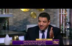 مساء dmc - أحمد عتابي : بعض المحال العامة والتجارية تعمل منذ أكثر من 20 عاماً بدون تراخيص