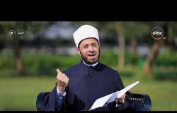 رؤى - د/ أسامة الأزهري ... نصيحة الشيخ حسن العطار لـ على مبارك باشا قبل السفر الي فرنسا