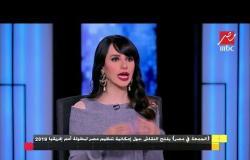الناقد الرياضي محمود معروف: مصر أقدر دولة يمكنها تنظيم بطولة أمم إفريقيا 2018