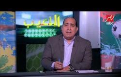 المداخلة الكاملة لأحمد مجاهد وتصريحات حصرية حول تنظيم مصر لكأس أفريقيا في برنامج اللعيب