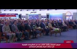 """الرئيس السيسي يشهد افتتاح مشروع """" محطة مياه المحمودية """" - تغطية خاصة"""