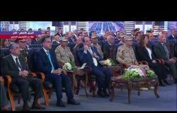"""الرئيس السيسي : المعيار اللي انت عايز تطمن بيه على نفسك """" شوف وزنك زيادة قد إيه """"  - تغطية خاصة"""