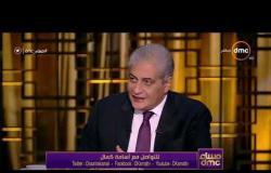 مساء dmc - ك.فاروق جعفر | البطولة الافريقية تعتبر فرصة كبيرة لمصر لتثبت للعالم انها بلد الرائدة |