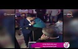 السفيرة عزيزة - عريس يقدم شبكة لوالدته تقديراً لجهدها في تربيته