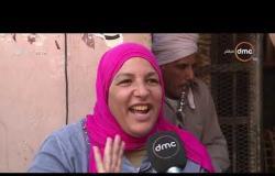 مساء dmc - | في يومه العالمي .... الشاي مشروب كل المصريين |