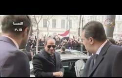 """استقبال الجالية المصرية للرئيس السيسي في العاصمة النمساوية """"فيينا"""""""