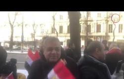 استعدادات الجالية المصرية لاستقبال الرئيس السيسي أمام فندق إقامته في فيينا