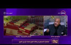 مساء dmc - د.إبراهيم العشماوي يرد على شكاوي المواطنين من بطاقات التموين على الهواء