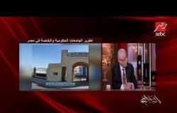 """وزير التعليم يرد على 4 شائعات تم تداولها أبرزها """"هروبه من مصر وتدهور حالته الصحية"""""""