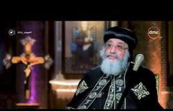مساء dmc - البابا تواضروس : كاتدرائية ميلاد المسيح في العاصمة الإدارية ستكون الأكبر في الشرق الأوسط