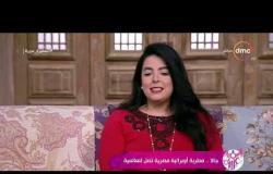 """السفيرة عزيزة - لقاء مع .. """" جالا الحديدى """" مطربة الغناء الأوبرالي"""