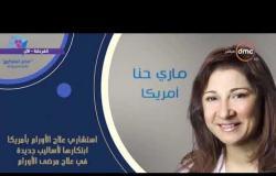 """تغطية خاصة - فيلم تسجيلي بعنوان """"  مؤتمرات مصر تستطيع سلسة من الإنجازات """""""