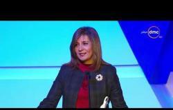 تغطية خاصة - وزيرة الهجرة : كل مؤتمرات مصر تستطيع ديماً مواكبة لاستراتيجية الدولة 2030