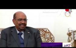 الأخبار – بشار الأسد يستقبل نظيره السوداني في أول زيارة من نوعها لمسؤول عربي كبير إلى دمشق
