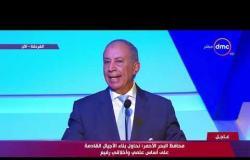تغطية خاصة - محافظ البحر الأحمر : الرئيس السيسي يشغله دائماً بناء الإنسان المصري