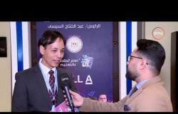 """الأخبار – وزارة الهجرة تنظم في الغردقة مؤتمر """" مصر تستطيع .. بالتعليم """" بمشاركة رئيس الوزراء"""