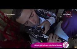 """السفيرة عزيزة - مغامرة المذيعة """" رضوى حسن """" في القفز بالمظلات"""