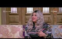 السفيرة عزيزة - د/ غادة حشمت : بلاش أول إنطباع من أول مقابلة