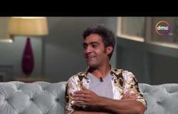 """صاحبة السعادة - إيهاب عبد الحميد """" عضو بفرقة وسط البلد """" يروي كيف انضم لفرقة وسط البلد ؟"""