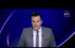 الأخبار - موجز لأهم وآخر الأخبار مع هيثم سعودي - الثلاثاء - 18 - 12 - 2018