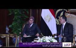 الأخبار - وزير الداخلية : مصر تقدم الدعم لإفريقيا لتعزيز قدرات بلدانها لمواجهة الهجرة غير الشرعية