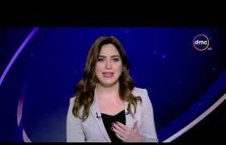 الأخبار - موجز لأهم وآخر الأخبار مع هبة جلال - الأربعاء - 19 - 12 - 2018