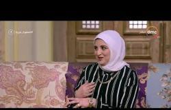 السفيرة عزيزة - سالي سليمان - مشروع لتعليم الأطفال فنون الطهي