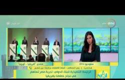 8 الصبح - الرئيسة التنفيذية للبنك الدولي : تجربة مصر تساهم في نجاح خططنا بإفريقيا